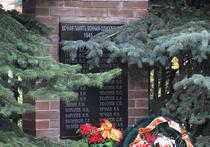 Судебные приставы нашли в Подмосковье останки 94 человек