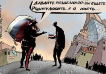В Оренбурге прошли публичные слушания бюджета