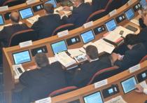 О чем думали оренбургские депутаты, пока принимали бюджет на три года