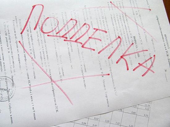По данным Минстроя РФ в Оренбуржье подтасовывались документы