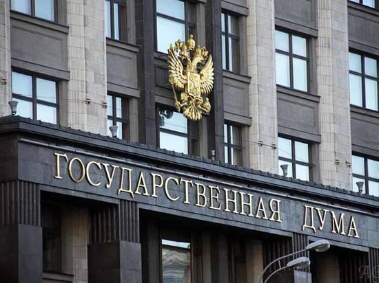 Вопросы оренбургских ЕДК обсуждались на рабочей встрече в Госдуме