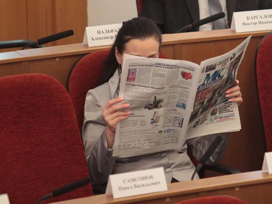 Вице-губернатор Оренбургской области  прокомментировала расходы на отель в Сочи
