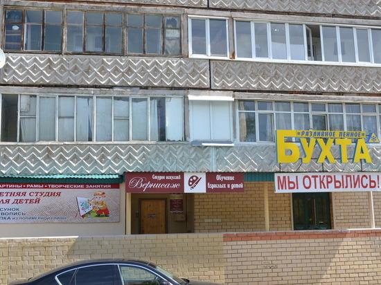 В Оренбурге детский центр соседствует с пивнушкой