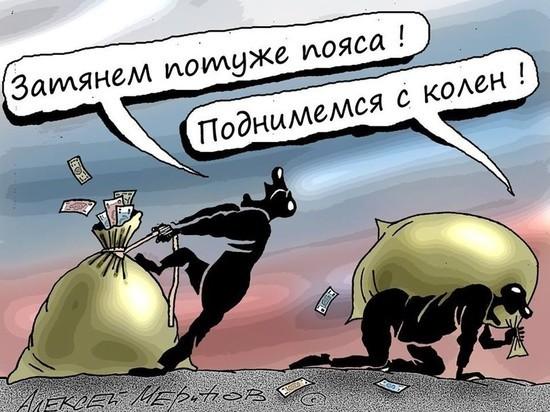 Расходы губернатора на отель в Сочи проверит оренбургское министерство внутреннего госфинконтроля