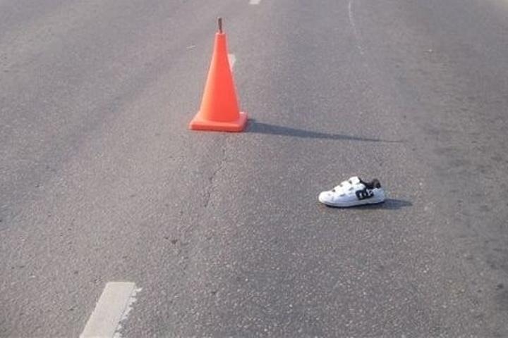все если сбил пешехода на дороге Диаспар