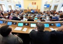 На заседании ЗС в Оренбурге было предложено уменьшить зарплаты чиновникам