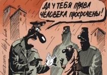 Оренбуржцы возмущены поведением городской администрации в вопросе признания жилья аварийным