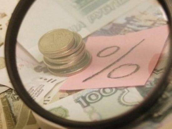 Башкирия вошла двадцатку регионов сминимальной долговой нагрузкой