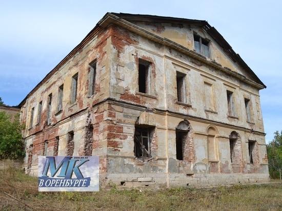 Объекты культурного наследия, расположенные на территории Оренбургской области, не берегут