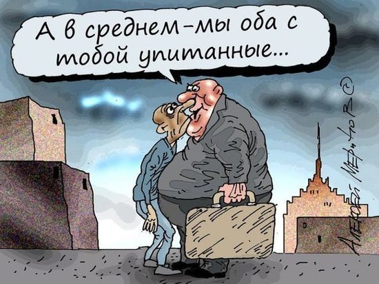 В Оренбуржье бездефицитный бюджет удалось добиться урезанием расходов на 4 миллиарда рублей