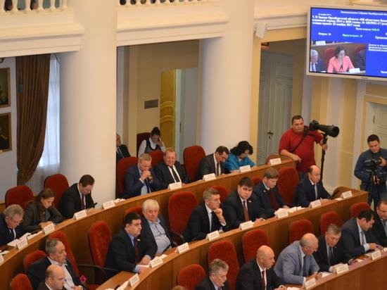 Оренбургские депутаты  отклонили около 70 поправок к бюджету