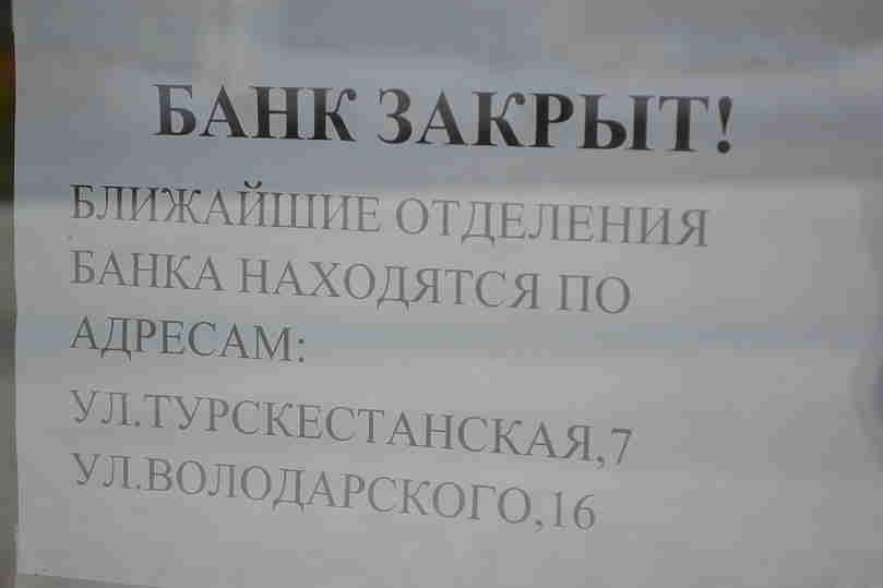«Сбербанк» облегчил жизнь россиянам, разрешив открывать счета без визита вбанк