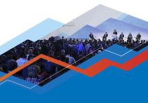 Многомилионный имидж: сколько потратит Оренбургская область на организаторские расходы  в Сочи