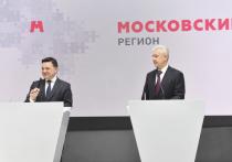 45 миллиардов инвестиций и новый этап сотрудничества с Москвой
