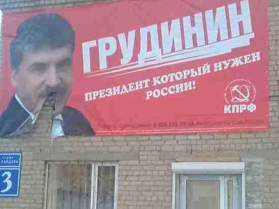 В оренбургской предвыборной кампании страдают баннеры