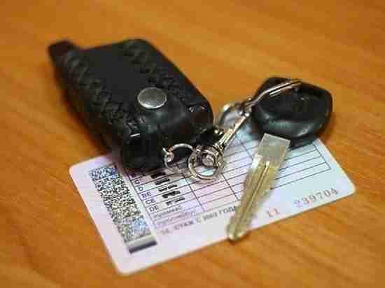 В Бузулуке прокуратура выявила сайты, предлагающие купить водительские права