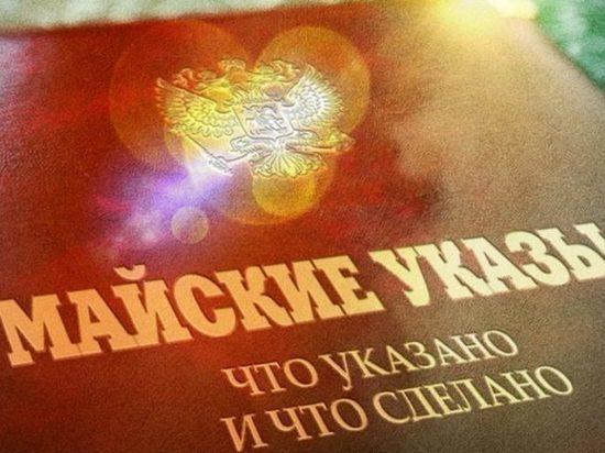 Позитивная работа ЖКХ Брянской области отмечена врейтинге «Медиалогии»