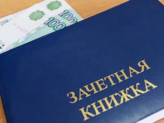 СКарестовал имущество декана оренбургского университета на14 млн руб.