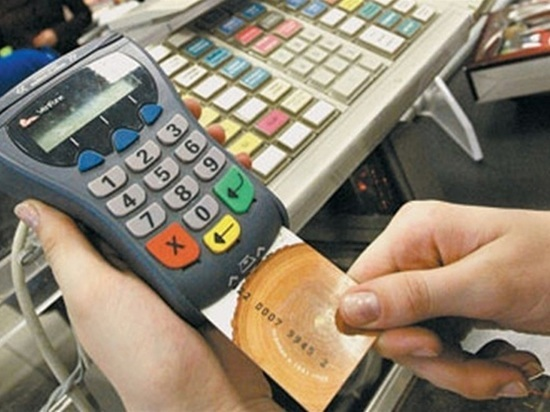 Кубань вошла втройку лидеров поколичеству выданных новых кредитных карт